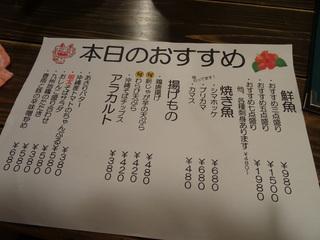 DSC01379.JPG