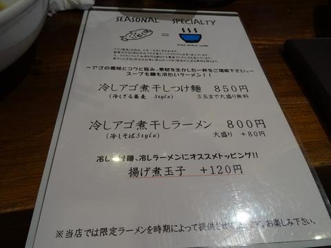 DSC01787.JPG